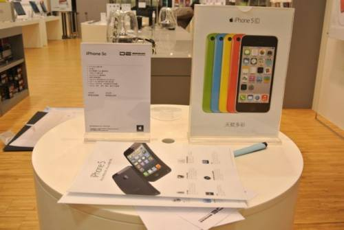iPhone 5S iPhone 5C 登台前夕準備中 你也準備好了嗎?