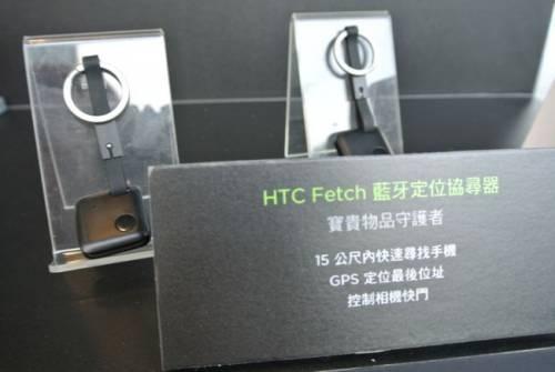 HTC 推出最佳綠葉配件 讓One max功能更佳生活化