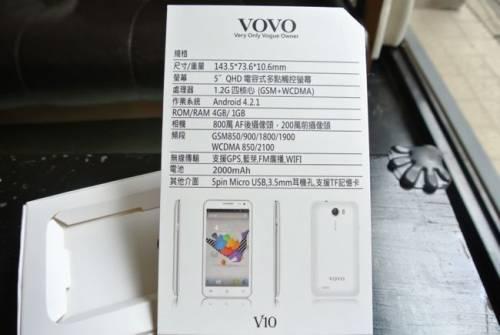 台灣品牌VOVO饅頭機 挑戰消費者的接受度