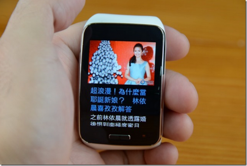 智慧型手錶將帶動電子紙再度火紅