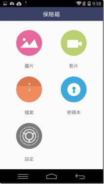 台灣大Amazing X3 功能齊全的全頻LTE智慧型手機
