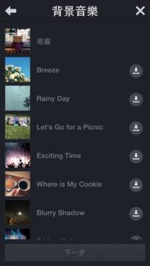 測試! LINE的新功能小短片與視訊通話好方便!