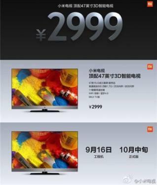 定價RMB2999元小米電視 原來才是發表會的屠龍刀