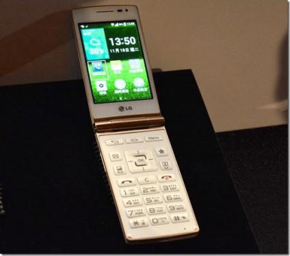 翻蓋摺疊手機發展25年 經典設計不墜