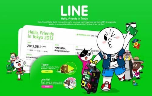 快來挑戰你的幸運 一起到東京參加LINE的年度活動盛會!
