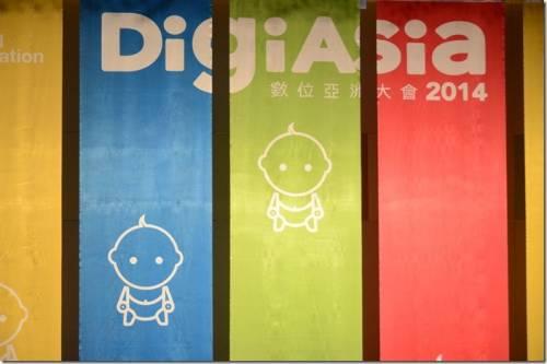 DigiAsia 數位亞洲大會 延伸數位創意與品牌