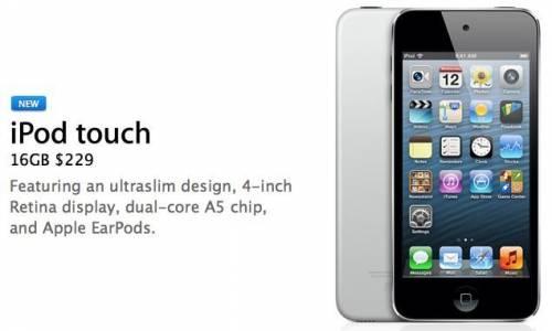16G iPod Touch 悄悄登場 沒有了iSight 你還會選它嗎?