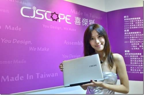 CJSCOPE推新機 輕薄商務ZQ-230 強效震撼HX-550 同步登場