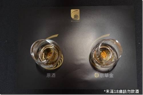 京華堂金釀黃金酒 甘醇如酯 送禮更有面子