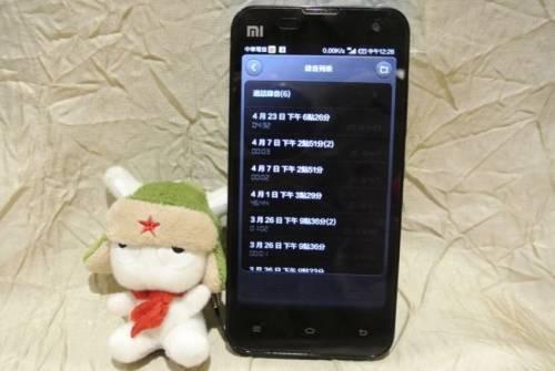 性能怪獸小米2S登台 讓手機變得更手機