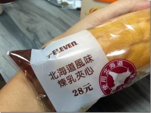 統一食安問題再現 7-11北海道風味煉乳夾心麵包混入完整蒼蠅