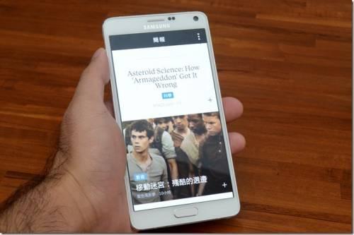 Samsung GALAXY Note 4 必用功能大推薦