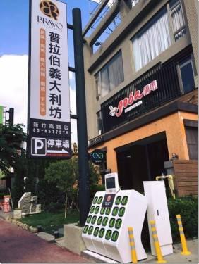GoStation 新竹全面開站 Gogoro 預計 12月下旬開啟新竹服務店面
