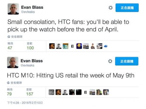 HTC One M10曝光 據傳將在4月11日正式亮相