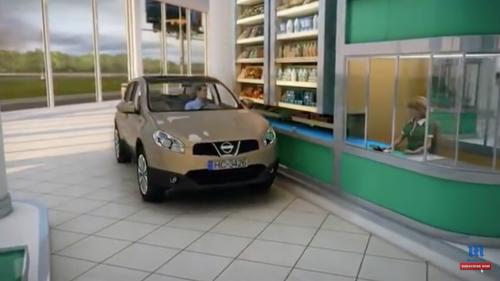 免下車購物最高境界 俄羅斯賣場業者計畫導入得來速購物賣場