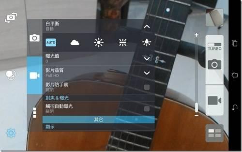 如時尚皮夾般的高CP值平板 ASUS MeMo Pad 7 ME572C ME572CL 登場