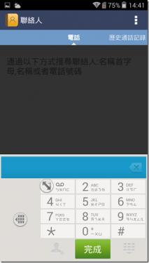 InFocus 富可視 M810 重點機 軟體介面動手玩