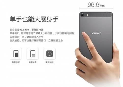 猛一看像是放大版的 iPhone 6 Lenovo Phab Plus 正式發表