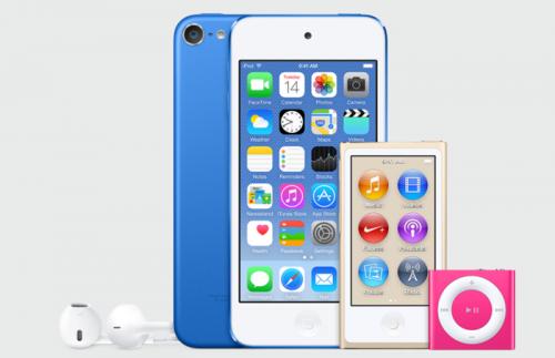 iPod 新色登場 預計下半年發表最新iPod touch