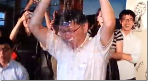 台灣流行ice bucket challenge之餘 請多點力量回饋給這片土地