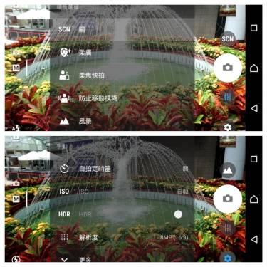 全球首款 4K 智慧型手機 Sony XPERIA Z5 Premium 2015 巔峰技術之作