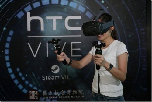 國立故宮博物院與HTC攜手以虛擬實境技術重現古今風華 歡慶故宮90周年