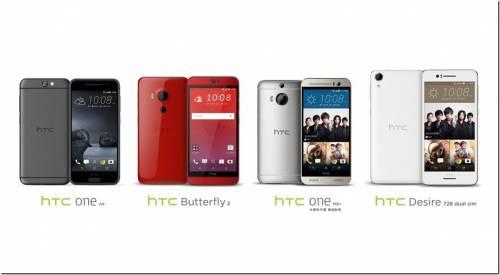 今年資訊月 到HTC 購機成為VIP尊爵會員 再享多重獨家好禮