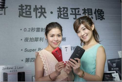 華碩手機狂銷三百萬慶 ZenFone 2 Laser 買一送一 6吋ZenFone 2 Laser 同步上市
