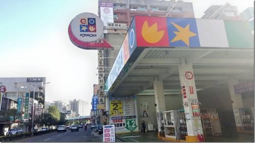 Gogoro 即將於新竹開張? 兩座 GoStation 電池交換站建構中