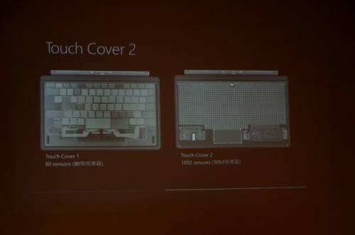 最方便工作的平板電腦 微軟Surface 2 帶來超強生產力