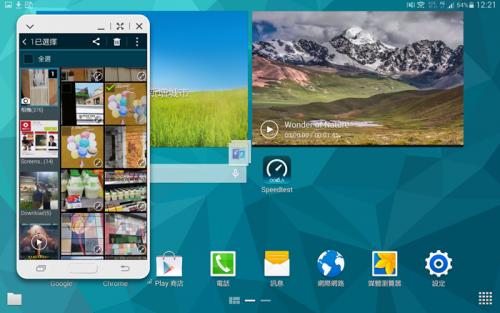 Samsung GALAXY Tab S動手玩 SideSync 3.0令人驚喜