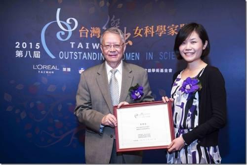 台灣女科學家卓越超群 產學創新成果躍國際