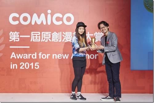 第一屆comico原創漫畫大賞 由新銳漫畫家HOM的《生日禮物》奪冠
