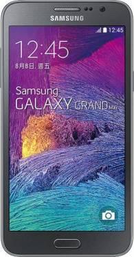 台灣之星攜手小米 紅米手機2限量開賣 0元帶回家!