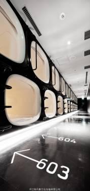 日本超冷感9h旅館 仿佛置身科幻電影中