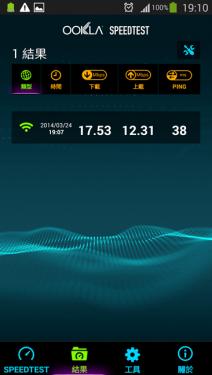 出差美國的網路好幫手 宇創國際Wi-5讓你暢行無阻