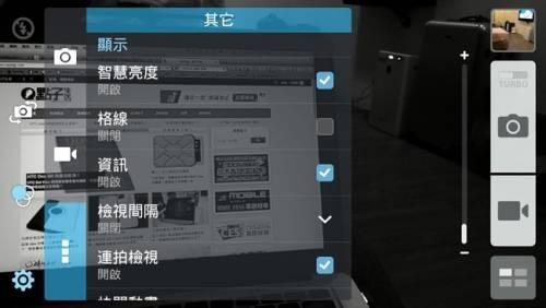 超高CP值的選擇 ASUS Zenfone 5 動手玩