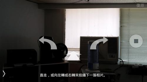 [邀稿]Samsung GALAXY S5動手玩 運動 拍照功能超有趣