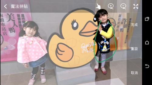 HTC One M8 魔法拼貼大密技 不用人像也可任意拼貼?