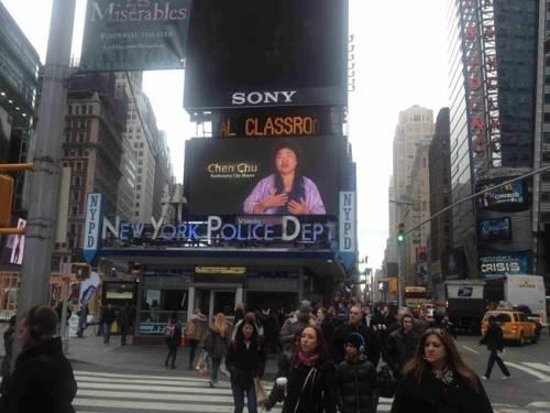 五月天 陳菊 聯手行銷 高雄熱情前進紐約