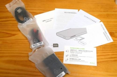 HTC One M8 市售彩盒版開箱