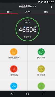 極致金屬工藝 沈穩內斂質感 華為 Nexus 6P 穩重登場