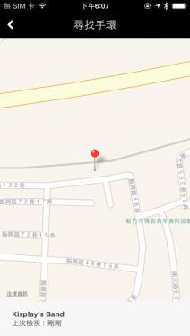 UP24台灣登場 無線傳輸讓健康紀錄更方便