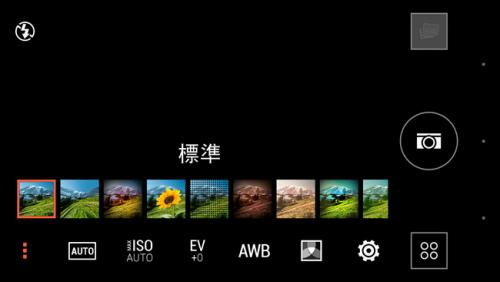 HTC One M8內建相機軟體隨手拍動手玩