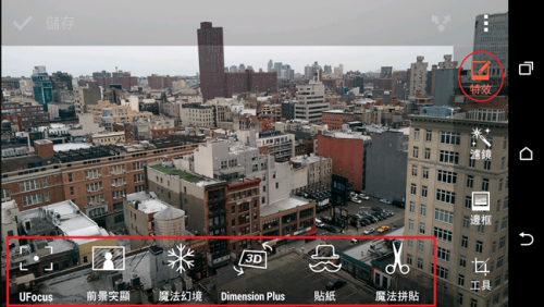 HTC M8 Duo Camera 應用功能動手玩