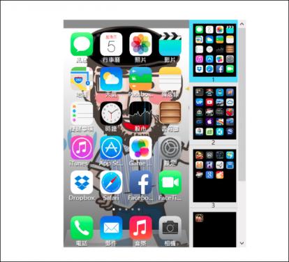 不用越獄不用破解 iTools讓你完全掌管智慧型手機