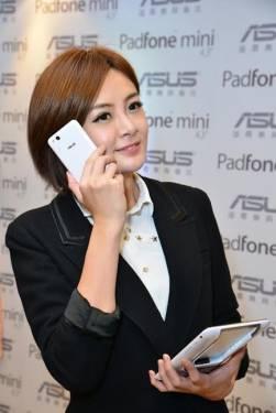 牛奶白PadFone mini 4.3 白色情人節 華碩牛奶白上市