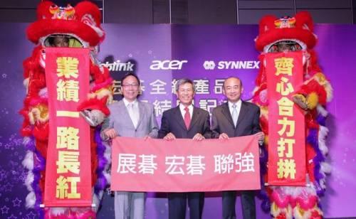 宏碁積極通路佈局 聯強國際 展碁國際 共同成為台灣區全線產品總代理