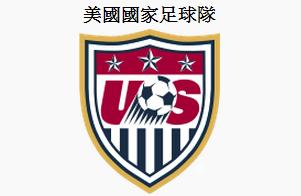 2014 世界盃足球賽 FIFA 最新G組賽程 比賽結果與各隊介紹- 德國 葡萄牙 迦納 美國 FINAL