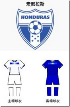 2014 世界盃足球賽 法國 對 宏都拉斯 賽事結果 G10